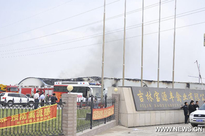June 3rd fire at Chinese poultry plant