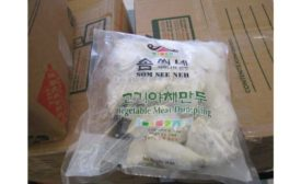 Dumplings recall